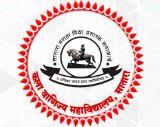 Giristhan College Satara Bharti 2021