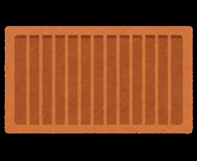 コンテナのイラスト(横)