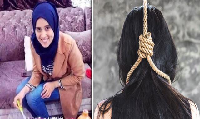 """القيروان : قِيل أنّها انتحرت شنقا ... """"سر غير عادي"""" وراء مقتل صديقة الخياطة هيفاء بحفوز"""