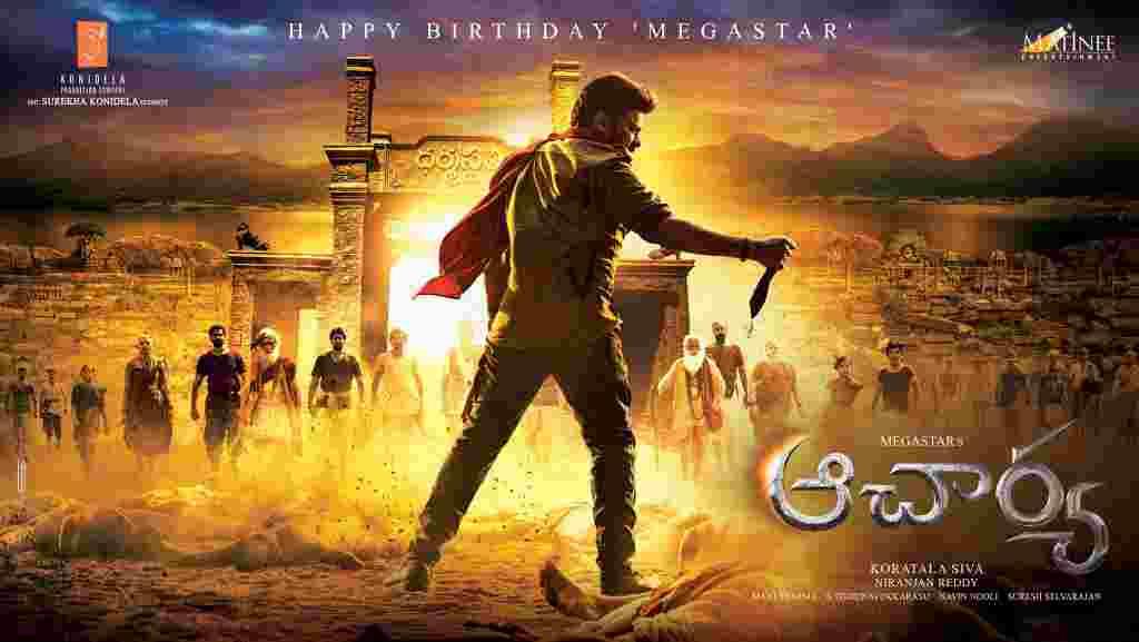 Acharya Movie Download