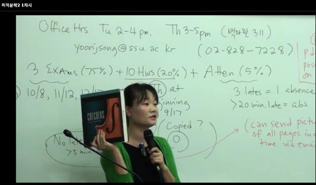 calculus james stewart pdf 2016