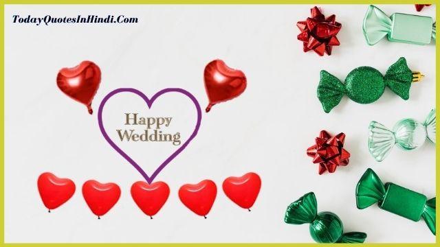 1st wedding anniversary wishes, marriage anniversary wishes in marathi