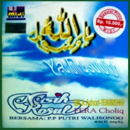 Mp3 Album Kasih Rosul Pp. Putri Walisongo