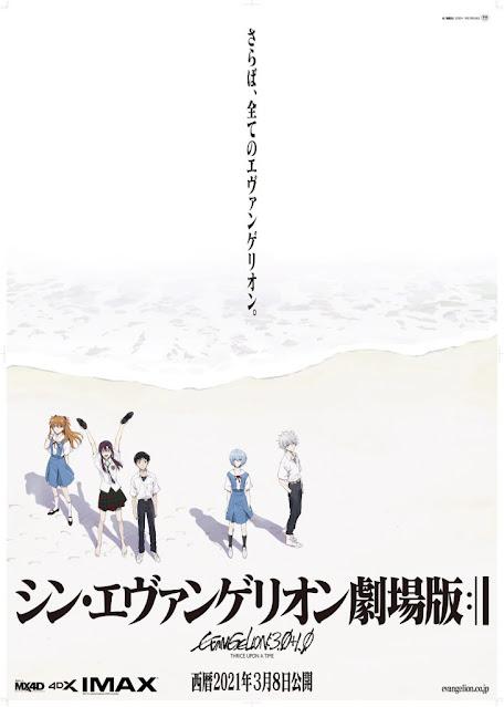 Teenagers Should Must-watch Anime Shoko Nakagawa