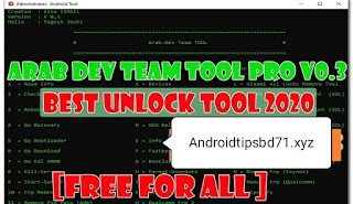 Arab Dev Team Tool Pro v0.3 [Best Unlock Tool 2020] Free