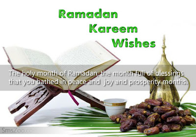 Greatest-ramadan-kareem-wishes-messages-quotes-with-images-1
