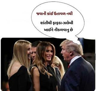 Gujarati Trump and Modi jokes