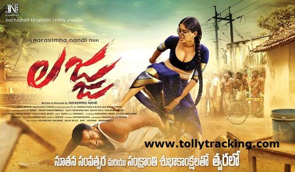 Lajja (2016)  Telugu Full Movie Online Lajja (2016)  Telugu Full Movie Online