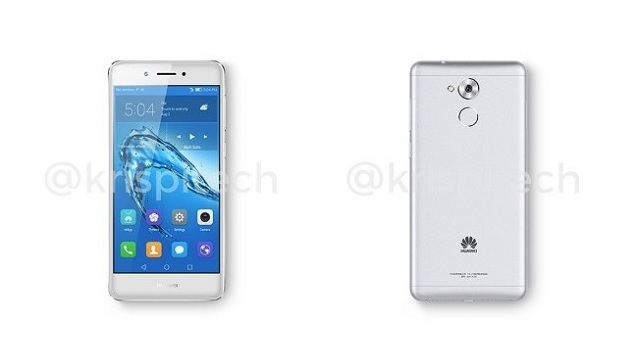 Huawei-Honor-6S-specifications-price