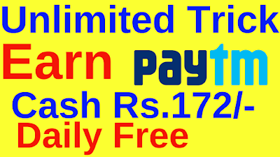 Earn unlimited Paypal Money July 2019