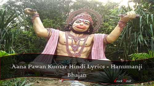 Aana-Pawan-Kumar-Hindi-Lyrics-Hanumanji-Bhajan