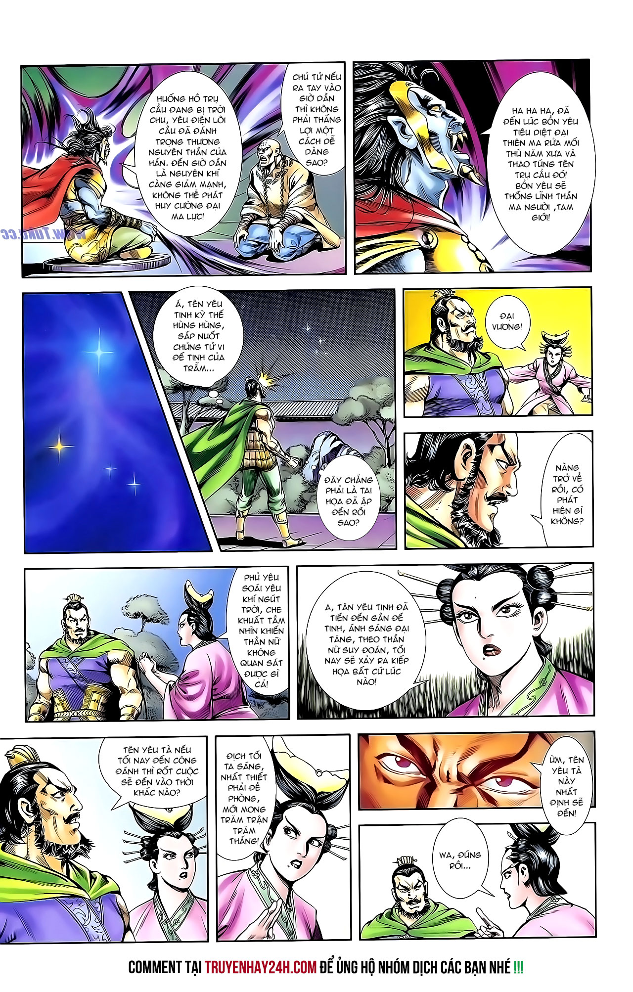 Cơ Phát Khai Chu Bản chapter 135 trang 27