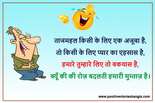 20 best Hindi Funny shayari   Funny Shayari for Friends   shayari funny
