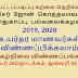 பட்டப்படிப்பு கற்கை நெறிகள் : சேர் ஜோன் கொத்தலாவல பாதுகாப்பு பல்கலைக்கழகம்