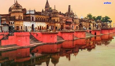 """""""Ayodhya"""" आयोध्या मुद्दे का फैसला राममंदिर या बाबरी मस्जिद,ayodhya case"""