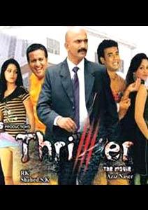 Suspense thriller full movies in hindi : Integrale dvd
