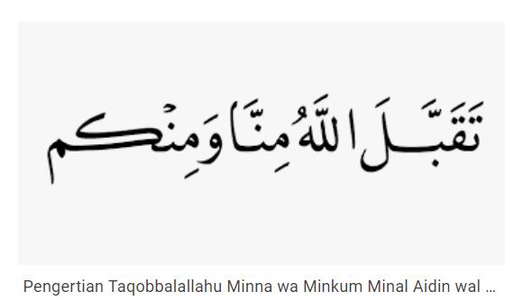 gambar Ucapan Selamat Idul Fitri yang Benar