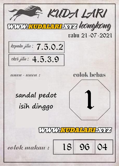 syair%2Bhk%2B46