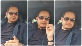 فضيحة / بالفيديو والصور : سمير الوافي يترجى مدون بعدم نشر تسجيلات تورّطه في قضايا تحرّش جنسي وتحيّل