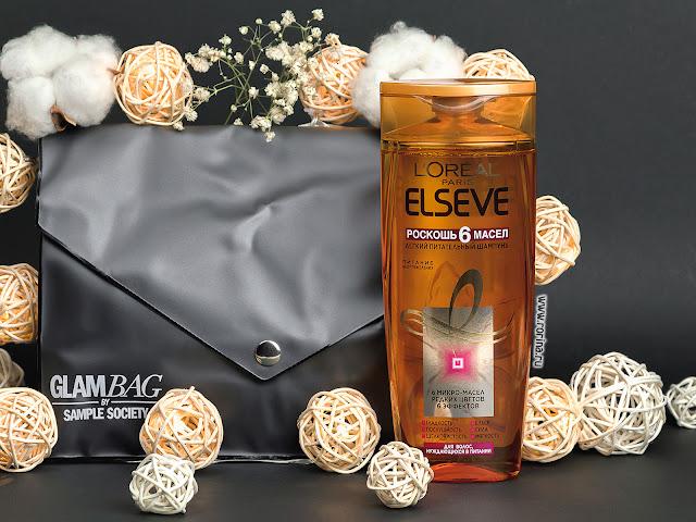 Elseve Шампунь «Роскошь 6 Масел», питательный, для всех типов волос: отзывы с фото