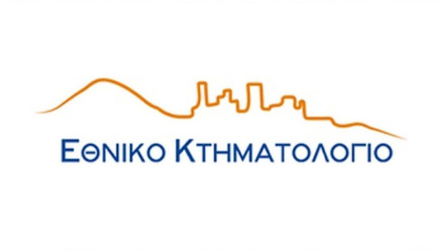 Στο ΚΕΠ Λυγουριού θα λειτουργεί βοηθητικό Γραφείο ενημέρωσης των πολιτών για το κτηματολόγιο