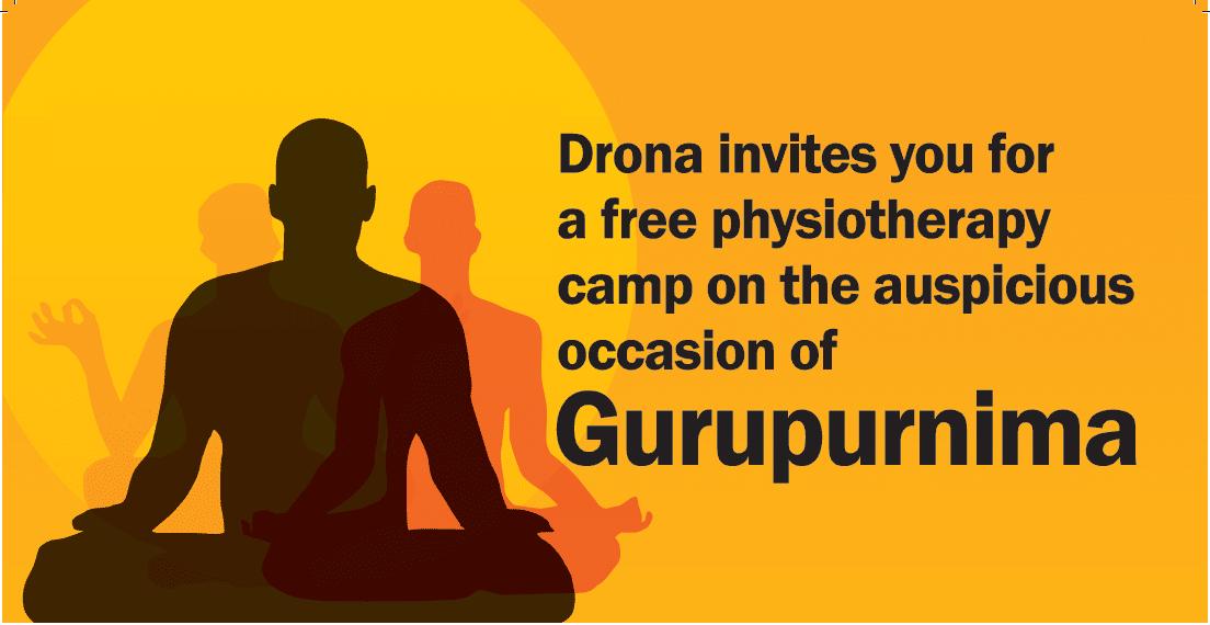 Guru Purnima Wishes Quotes In Hindi Marathi: Guru Purnima 2017 Images, Quotes, Wishes And Messages