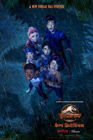Jurassic World: Camp Cretaceous Season 3 Full Hindi Dual Audio Download 480p 720p All Episodes [Netflix Series]