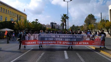 «Έσπασε» η κυβερνητική απαγόρευση - Αγωνιστικός γιορτασμός του Πολυτεχνείου