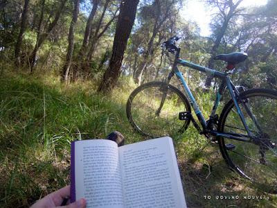 Ανάγνωση βιβλίου στο άλσος Συγγρού στο Μαρούσι