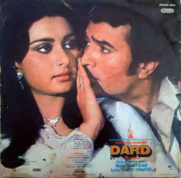 Dard Film Songs Download | MP3 Download