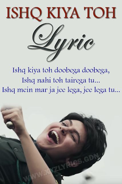 ISHQ KIYA TOH LYRIC | Vishwaroop 2 | Kamal Haasan | Video