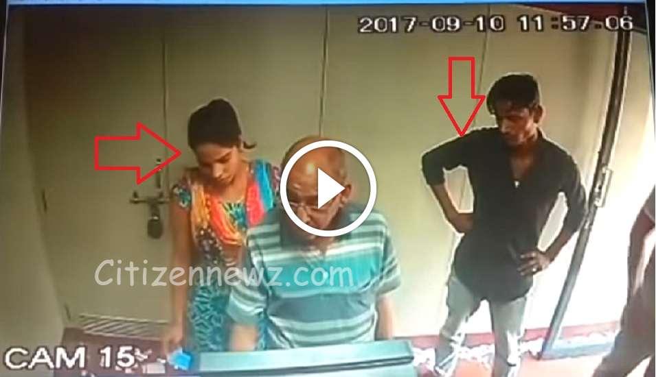எப்படி இந்த இளம் பெண் நூதன முறையில் ATM-இல் திரு டுது பாருங்க – அதிர்ச்சி வீடியோ