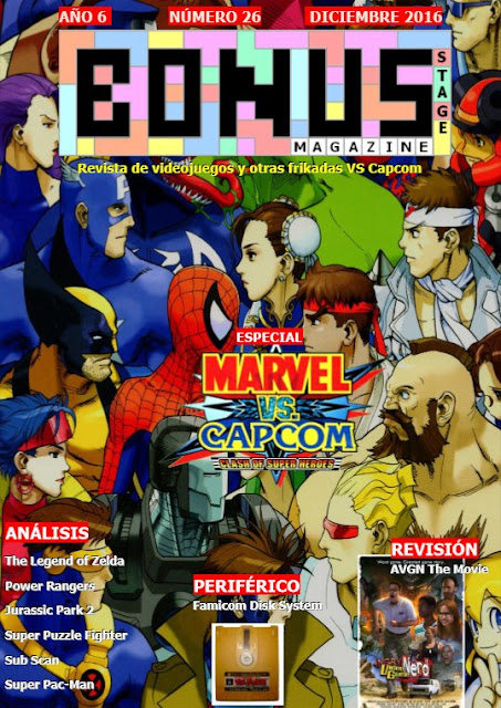 Bonus Stage Magazine #26 Especial Marvel VS Capcom (26)