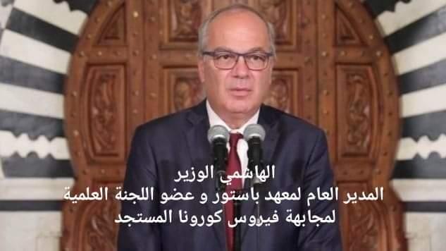هنا نابل الجمهورية التونسية / الاهرام نيوز