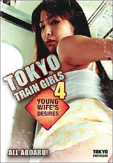 Tokyo Train Girls 4: Young Wife's Desires (2009)