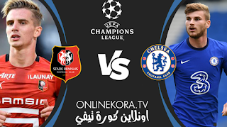 مشاهدة مباراة تشيلسي ورين بث مباشر اليوم 04-11-2020 في أبطال أوروبا