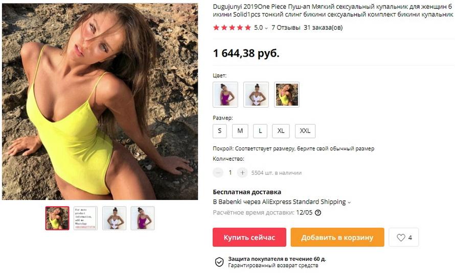 Dugujunyi 2019One Piece Пуш-ап Мягкий сексуальный купальник для женщин бикини Solid1pcs тонкий слинг бикини сексуальный комплект бикини купальник