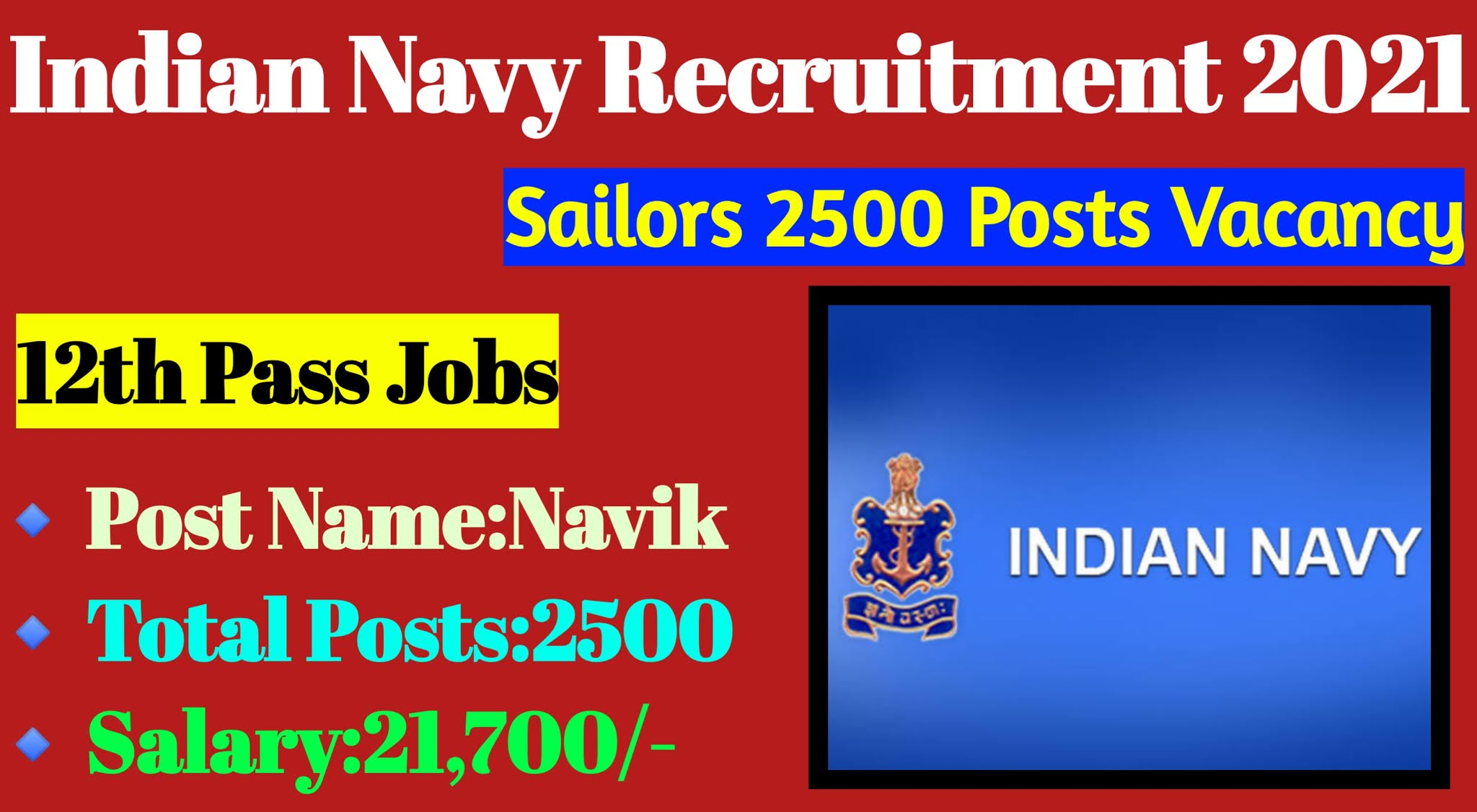 Indian navy navik recruitment 2021,indian navy recruitment 2021,indian recruitment 2021 pdf,indian recruitment after 12th, indian navy recruitment 21