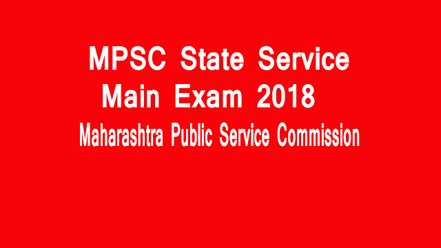 MPSC State Service Main Exam