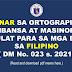 WEBINAR SA ORTOGRAPIYANG PAMBANSA AT MASINOP NA PAGSULAT PARA SA MGA EDITOR SA FILIPINO ( DM No. 023 s. 2021)