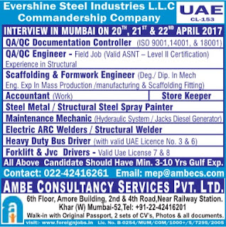 Evershine Steel Industries UAE jobs
