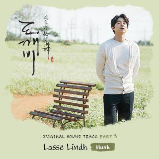 Chord : Lasse Lindh - Hush (OST. Goblin)