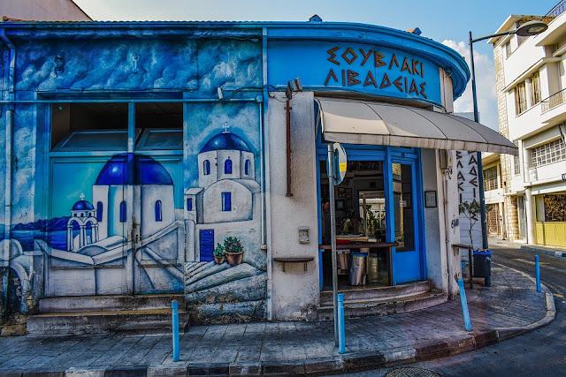 Souvlaki - smak Grecji ukryty w picie