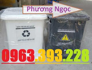 Thùng rác đạp chân y tế, thùng rác y tế nhựa HDPE, thùng rác bệnh viện TRYT5