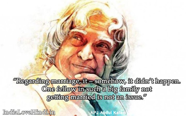abdul kalam quotes for students