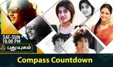 Compass Countdown | Puthuyugam Tv