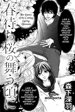 Harumachi Zakura no Mau Koro ni Manga
