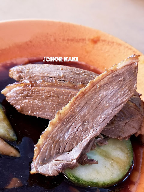 Sin Hai Cheng Braised Duck Skudai JB 新山新海珍卤鸭肉面