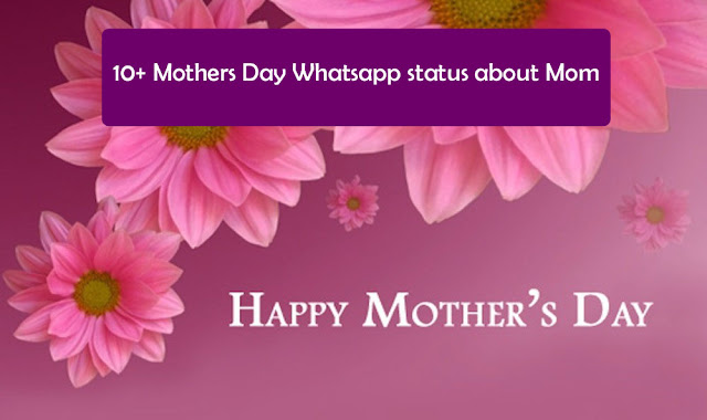 mothers day 2016 whatsapp dp status
