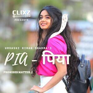 Pia – Urvashi Kiran Sharma (2020)